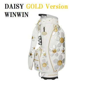 DAISY BAG GOLD Version 9.0型【キャディバッグ】レディース軽量 ウィンウィン キャディバック CB-495 CB-493 CB-494 ゴールドバージョン【ネームプレート刻印無料】送料無料