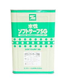 エスケー化研 水性ソフトサーフSG 16K