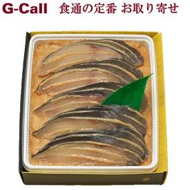 京粕漬 魚久 ぎんだら 京粕漬(銀鱈5きれ※各約75g)