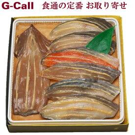 京粕漬 魚久 京粕漬(6種/7点)銀鱈2きれ・鮭・みなみかごかます・本さわら(酒粕白味噌漬)・かれい(味噌漬)各1きれ、いか1ぱい