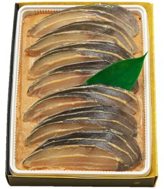 京粕漬 魚久 ぎんだら 京粕漬(銀鱈7きれ※各約75g)