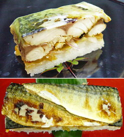 四季食彩 萩  味噌焼さば寿司 660g(2〜3人前)