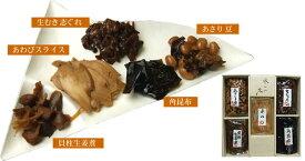 名古屋 水上食品の特選惣菜5種詰合せ