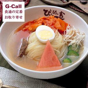 ぴょんぴょん舎 中原商店 ≪生≫盛岡冷麺 6食入スペシャルギフトセット