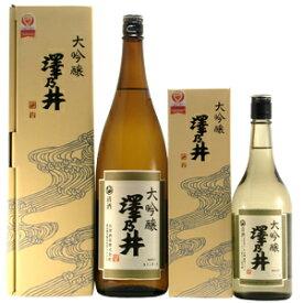 東京の日本酒 小澤酒造 澤乃井 大吟醸 720ml
