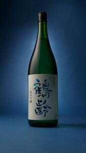 青木酒造 鶴齢 純米吟醸 1.8L 新潟魚沼 日本酒 一升瓶 かくれい