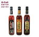 紹興酒 熟成3本セット 10年原酒・クリアー12年・クリアー20年 各500ml 興南貿易 老酒 中国酒