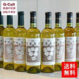 送料無料 ヴィンテージワイン 古葡萄酒1986