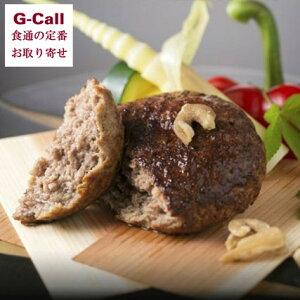 肉のふがね いわて短角和牛 焼きハンバーグ(120gx4)