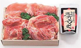 肉のスギモト[ 名古屋コーチン 鉄板焼セット ] 名古屋コーチン モモ・ムネ肉 各2枚(計600g)、ステーキソース付き。