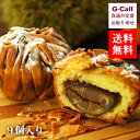 送料無料 NINIKINE ニニキネ 焼きモンブラン 9個 洋菓子/お菓子/スイーツ/人気商品/テレビで紹介/ケーキ/お取り寄せ/…