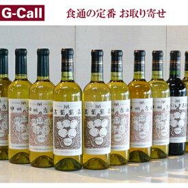 ヴィンテージワイン 古葡萄酒1985