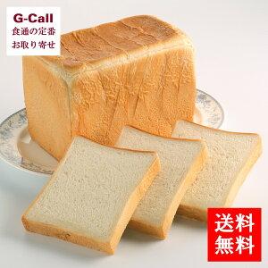 送料無料 金谷ホテル 冷凍パン ロイヤルブレッド4個 日光 お取り寄せ/ギフト/贈り物/プレゼント/食パン