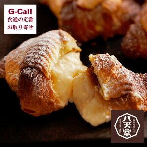 【八天堂】プレミアムフローズンくりーむパン&くりーむクロワッサン詰合せ(計12個入) 八天堂のクリームパン はってんどう