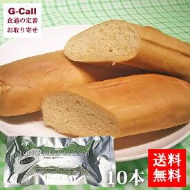 送料無料 災害備蓄用5年間長期保存パン ロングキープブレッド (10本入り)