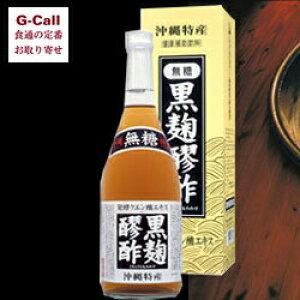 ヘリオス酒造 黒麹醪酢 無糖 2本 ギフト/贈り物/プレゼント/お取り寄せ