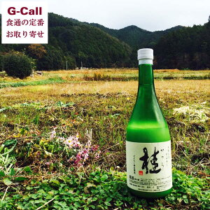 どぶろく 嫁っこ 桂 高知 森本まる 500ml 日本酒 にごり酒 微発砲 無添加 自然派