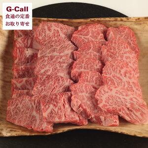 内山肉店 雪温熟成 霜降 赤身焼肉用 500g 新潟 和牛 ギフト/お取り寄せ/牛肉/プレゼント/贈り物/高級