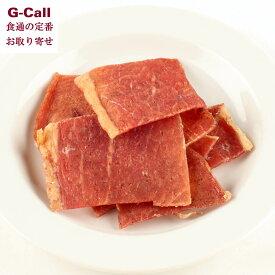 育風堂 干し豚 ポークジャーキー 32g×5パック 燻製/干し肉/豚肉/ギフト/谷川の雪サラミ/お取り寄せ