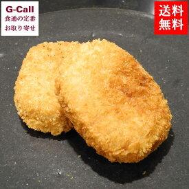 京都モリタ屋 和牛コロッケ 約80g×7個×2パック 黒毛和牛使用