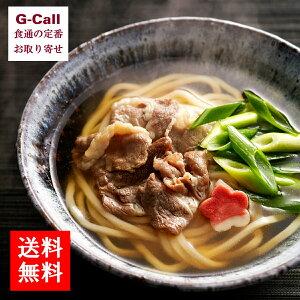 送料無料 なべやき屋キンレイ 京都九条ねぎの肉うどん 6食セット 冷凍うどん