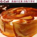 佐知's Pocket  キャラメルシフォンケーキ Sサイズ 5号(直径14cm)