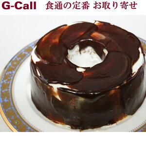 佐知's Pocket チョコレートキャラメルシフォンケーキ Sサイズ 5号 直径14cm サチズポケット