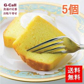 送料無料 OVALE オヴァール シャンパンケーキ 5個入 お取り寄せ/ケーキ/お菓子/洋菓子/スイーツ/スポンジケーキ/ワインケーキ/個包装