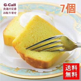 送料無料 OVALE オヴァール シャンパンケーキ 7個入 お取り寄せ/ケーキ/お菓子/洋菓子/スイーツ/スポンジケーキ/ワインケーキ/個包装