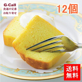 送料無料 OVALE オヴァール シャンパンケーキ 12個入 お取り寄せ/ケーキ/お菓子/洋菓子/スイーツ/スポンジケーキ/ワインケーキ/個包装