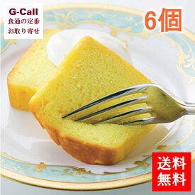送料無料 OVALE オヴァール シャンパンケーキ 6個入 お取り寄せ/ケーキ/お菓子/洋菓子/スイーツ/スポンジケーキ/ワインケーキ/個包装