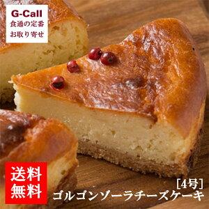 送料無料 香のか ゴルゴンゾーラのチーズケーキ 4号 お取り寄せ/ベイクドチーズケーキ/洋菓子/スイーツ/ケーキ/ギフト/贈答/手土産