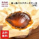 送料無料 香のか 真っ黒バスクチーズケーキ 4号 お取り寄せ/ベイクドチーズケーキ/洋菓子/スイーツ/ケーキ/ギフト…