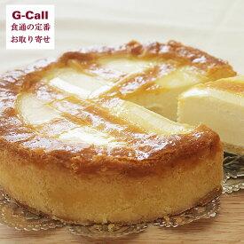 岩手・北上 トロイカのベークド・チーズケーキ 5号 ギフト/お取り寄せ/チーズケーキ/自家製