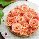 アップル バラの花咲くホールタルト アップルアンドローゼス