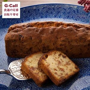 アップルアンドローゼス アールグレイパウンドケーキ お取り寄せ/ケーキ/洋菓子/焼き菓子/手土産/贈答/ギフト/プレゼント/りんご/信州産