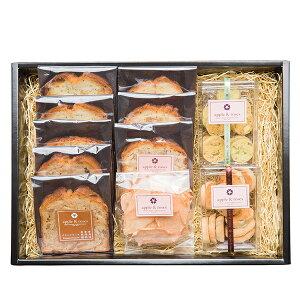 送料無料 アップルアンドローゼス オススメの詰め合わせ 7種11個 パウンドケーキ クッキー チップス お取り寄せ/ケーキ/洋菓子/紅茶/手土産/贈答/ギフト/プレゼント/セット/お祝い/ピ