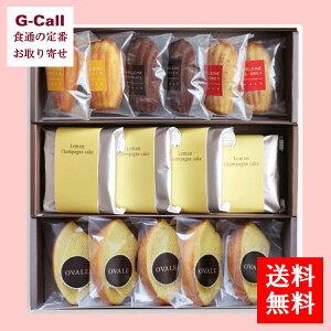 送料無料 OVALE オヴァール 焼き菓子アソートギフトセットD お取り寄せ/焼き菓子/お菓子/洋菓子/スイーツ/詰め合わせ/セット