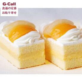 長崎 梅月堂(ばいげつどう) シースクリーム 6個入 カスタードクリーム カスタードケーキ