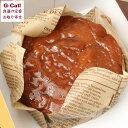 津軽ゆめりんごファーム タルトタタン フジ使用 甘味・酸味程よくあり大人向け 冷凍 アップルパイ
