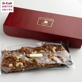 箱根SAGAMIYA 焼き菓子ナッツヴェセル 大箱入り 木の実 キャラメル さがみや サガミヤ 贈り物/ギフト/プレゼント/お取り寄せ