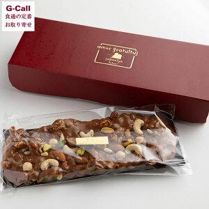 箱根SAGAMIYA 焼き菓子ナッツヴェセル 大箱入り 洋菓子/お菓子/スイーツ/お取り寄せ/ギフト/お祝い/お歳暮