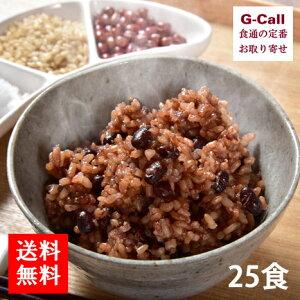 送料無料 春日屋:栄養豊富な「3日寝かせ発芽酵素玄米ごはん」25食