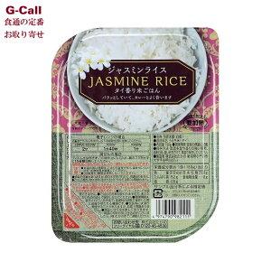 ジャスミンライス 180g 10個入 タイ米 パックライス 無菌米飯パック レトルト米 jasmine rice 香り米 タイカレー 東南アジア料理
