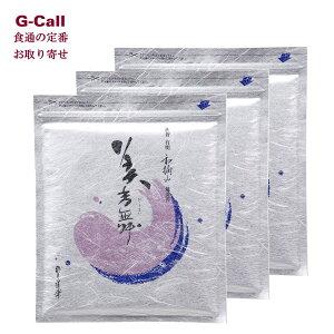 三福海苔 佐賀 焼海苔 美香舞10枚 3袋 ギフト/贈り物/プレゼント/お取り寄せ