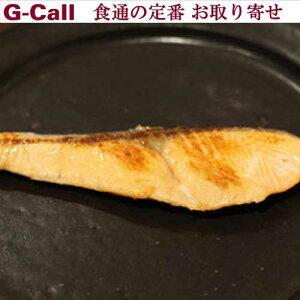 三協水産・漁吉丸の銀毛鮭≪銀聖≫ 塩鮭切り身 (甘塩)80g×10入り