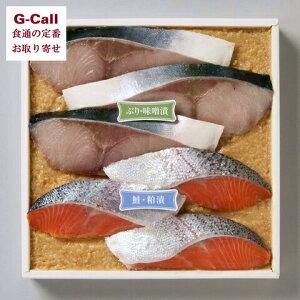 味の十字屋 ぶり味噌漬120g3枚 鮭粕漬詰合80g3枚 セット ギフト/贈り物/プレゼント/お取り寄せ/魚