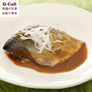 石巻 山徳平塚水産 1人前お魚惣菜セット さば さんま いわし おでん