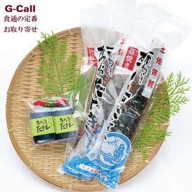 藁焼き鰹たたきセット 2節 たれ付 冷凍 高知黒潮町 土佐佐賀水産
