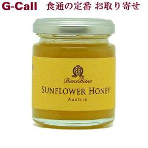 蜂蜜(ビーネ・ビーネ オーガニック) ひまわり 120g